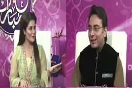 Eid Special Transmission On Capital Tv – 28th June 2017 (11PM To 12AM)