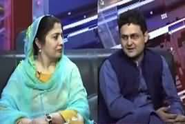 Eid Special Transmission On Capital Tv (Day One Show) - 5th June 2019