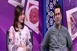 Eid Special Transmission On Capital Tv (Eid Special) – 27th June 2017