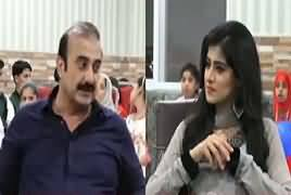 Eid Special Transmission On Capital Tv (Sweet Homes) – 18th June 2018