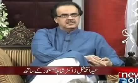 Eid Special With Dr Shahid Masood (Third Day of Eid) – 20th July 2015