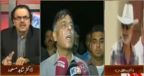 Either MQM or Rao Anwar Is Behind Ismaili Bus Attack in Karachi - Zulfiqar Mirza
