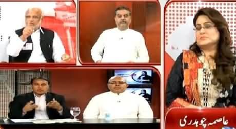 Ejaz Chaudhry Blasts On Sajid Ahmad (MQM) & Calls Altaf Hussain A Chuha (Rat)