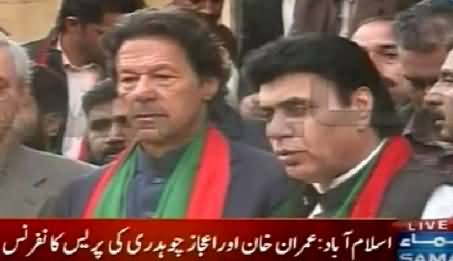 Ejaz Chaudhry Resigns and Joins PTI - Watch Imran Khan Press Conference with Ejaz Chaudhry