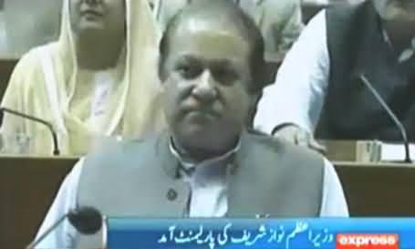 Ek Baar Muskura Do - PM Nawaz Sharif Never Smile in Parliament