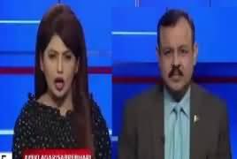 Ek Laghari Sab Pe Bhari (Some Parties May Be Banned) – 21st November 2018