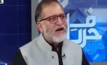 Elan Kar Dein Ke Jhoot Bolne Wala Ab Hamara Leader Ho Sakta Hai - Orya Maqbool Jan