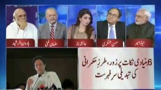 Electables Will Be The Biggest Obstacle In Implementation of Imran Khan's Manifesto- Salman Ghani