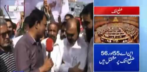 Election 2018 Attock NA-55 and NA-56 Watch Public Debate