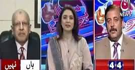 Election 2018 (Discussion on Current Issues) – 28th June 2018