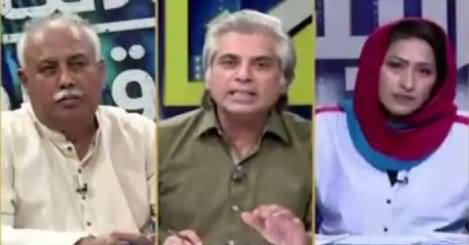Election 2018 Part 4 (Shahbaz Sharif Per Tanqeed) – 16th July 2018