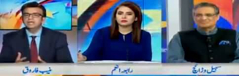 Election 2018 Special (Kal Kia Faisla Hoga?) - 5th July 2018