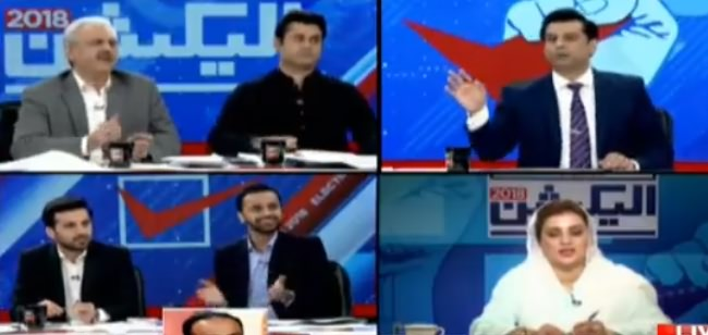 Election 2018 Special on ARY (Part-1) - 27th July 2018