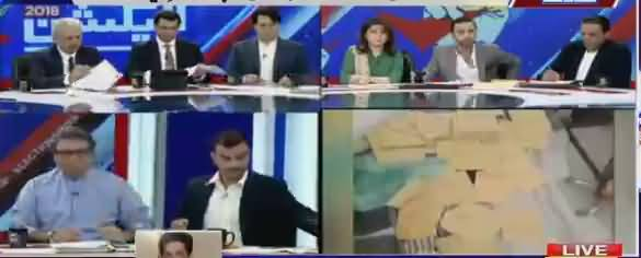 Election 2018 Special on ARY News (Part-1) - 23rd July 2018