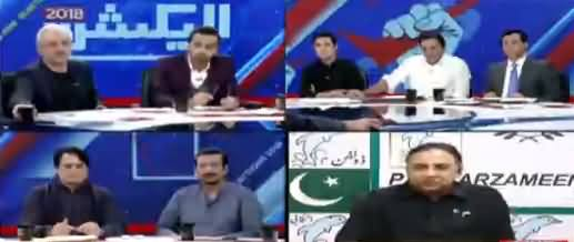 Election 2018 Special on ARY (Part-1) - 22nd July 2018