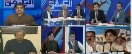 Election 2018 Special on ARY (Part-2) – 24th July 2018