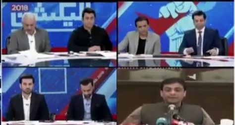 Election 2018 Special on ARY (Part-2) – 27th July 2018