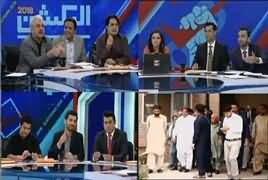 Election 2018 Special on ARY (Part-3) – 21st July 2018