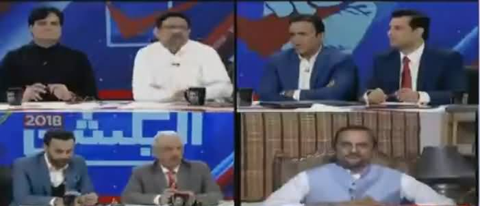 Election 2018 Special on ARY (Part-3) – 24th July 2018