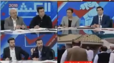 Election 2018 Special on ARY (Part-3) – 27th July 2018