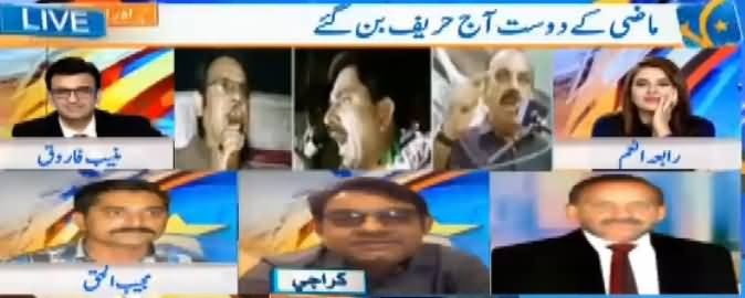 Election 2018 Special on Geo (Election Discussion) - 19th July 2018
