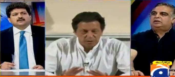 Election 2018 Special on Geo (Imran Khan's Victory Speech) - 26th July 2018