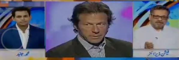 Election 2018 Special on Geo (Naya Pakistan Kaisa Hoga) - 4th August 2018