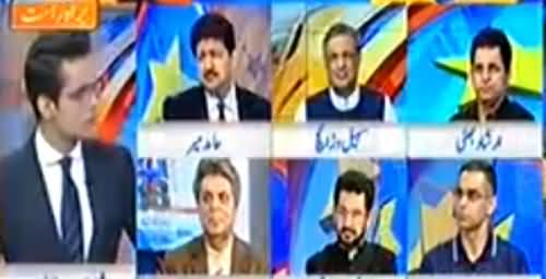 Election 2018 Special on Geo News (Part-1) - 23rd July 2018