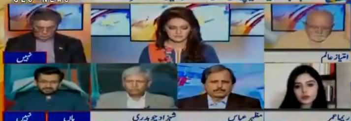 Election 2018 Special on Geo (PTI Cabinet) - 2nd September 2018