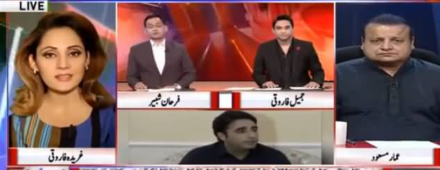Election 2018 Special on Neo (Nawaz Sharif in Jail) - 15th July 2018