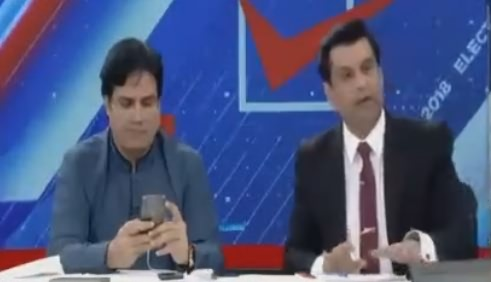 Election 2018 Special Transmission on ARY (Part-2) - 25th July 2018