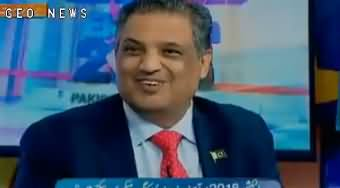 Election 2018 Special Transmission on Geo - 24th July 2018