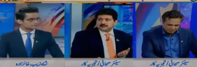 Election 2018 Special Transmission on Geo (Part-3) – 24th July 2018
