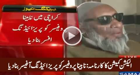Election Commission Appoints Blind Professor As Presiding Officer Of Karachi LB Polls