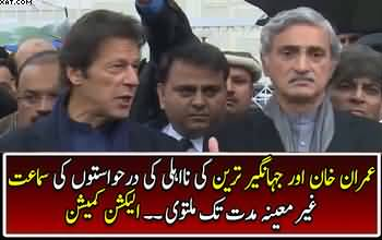 Election Commission Of Imran Khan & Jehangir Tareen Disqualification Case