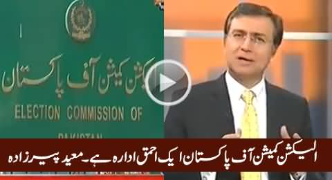 Election Commission of Pakistan Is A Stupid Institute - Dr. Moeed Pirzada