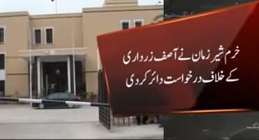 Election Commission Rejects PTI's Plea Seeking Asif Zardari's Disqualification