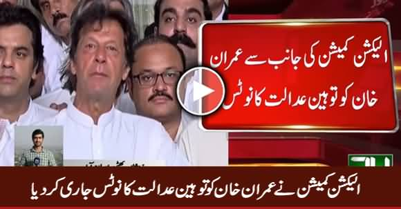 Election Commission Serves Contempt of Court Notice to Imran Khan