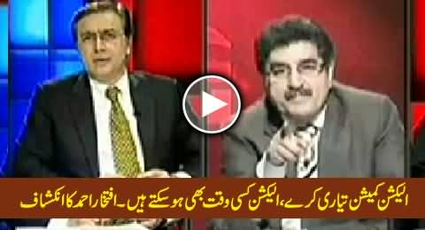 Election Commission Should Get Ready, Elections May Be Called Any Time - Iftikhar Ahmad