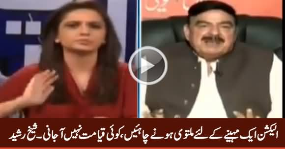 Election Should Be Delayed For One Month - Sheikh Rasheed