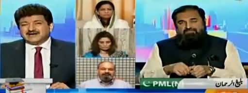 Election Special on Geo (Discussion on Election 2018) - 29th June 2018