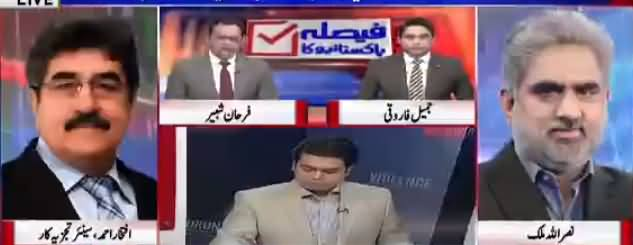 Election Special on Neo (PMLN Candidates Ko Dhamkian) - 1st July 2018