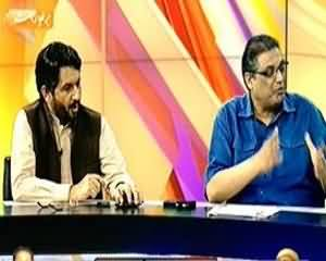 Election Special Transmission On Geo News - 21st August 2013