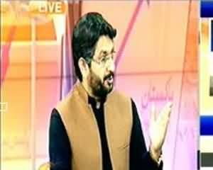 Election Special Transmission On Geo News – 22nd August 2013