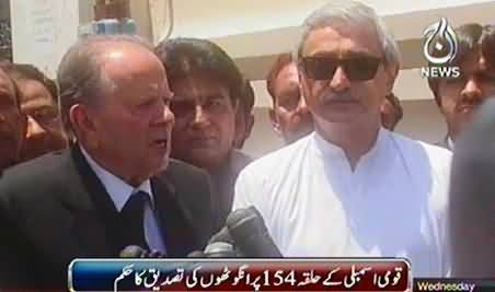 Election Tribunal Orders Thumb Verification Of All Votes In Jahangir Tareen's Constituency NA 154