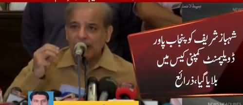 Elections khatam - NAB nay Shehbaz Sharif ko Bula leya