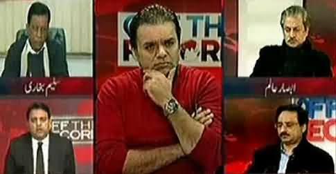 End of Imran Khan's Sit-in: Hot Debate Between Saleem Bokhari, Javed Chaudhry & Fawad Chaudhry