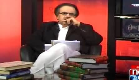 End Of Time By Dr. Shahid Masood Part-1 (The Lost Chapters) – 14th March 2015