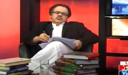 End Of Time By Dr. Shahid Masood Part-2 (The Lost Chapters) – 14th March 2015