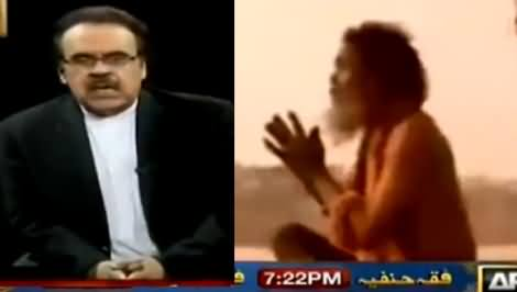 End Of Time by Dr. Shahid Masood (The Final Call) [Episode-10] – 16th June 2016